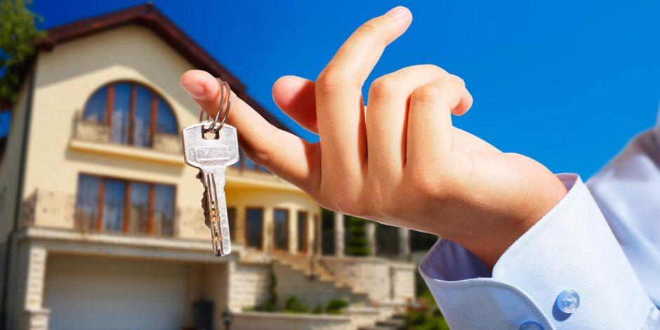 Comprar casa em Sorocaba: Quais são as opções?